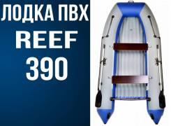 Angler Reef. 2018 год год, длина 3,90м. Под заказ