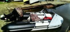 Мастер лодок Ривьера 3200 СК. 2019 год год, длина 3,20м., двигатель подвесной, 15,00л.с., бензин