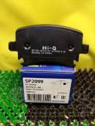 Тормозные колодки дисковые задние HI-Q AUDI A4 (B7), A6 (C6), SKODA OCTAVIA (1Z_), VW PASSAT (3C,36) SP2099