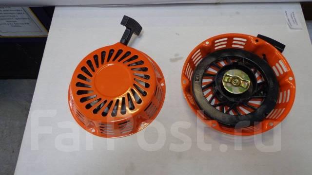 Стартер для генератора УГБ4000, УГБ5000, УГБ6000