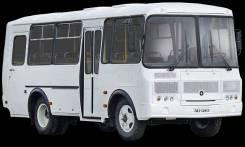 ПАЗ 32053. раздельные сиденья с ремнями безопасности, 25 мест, В кредит, лизинг