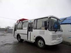 ПАЗ. 320530-12 дв. ЗМЗ инжектор, бензин/газ(метан) CNG, 25 мест, В кредит, лизинг