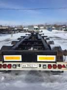 Kato MV-400S. Продам полуприцеп контейнеровоз, 39 000кг.