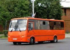 ПАЗ Вектор. ПАЗ 320414-05 (Вектор 8,8 пригород/межгород, Cummins, МКПП Fast Gear, 30 мест, В кредит, лизинг