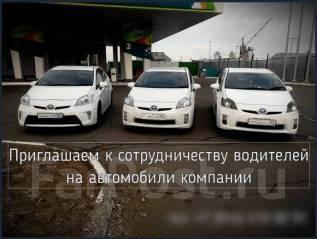Водитель такси. ИП Константинова Анна Анатольевна. Переулок Промышленный 2