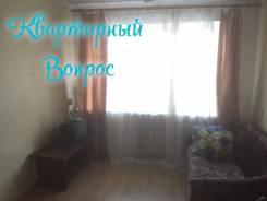 Комната, улица Черемуховая 22. Чуркин, агентство, 17,0кв.м. Комната