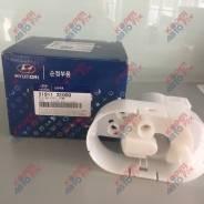 Фильтр топливный 31911-2E000 Hyundai/Kia Kia/Hyundai Sportage