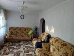 Меняем Коттедж с. Барабаш 110кв на 2х квартиру г. Уссурийск, Артем. От агентства недвижимости или посредника