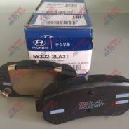 Колодки тормозные дисковые передние 58302-2LA31 Hyundai/Kia Kia/Hyundai Sportage/ Tucson