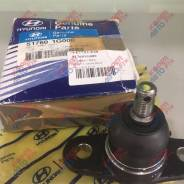 Опора шаровая 51760-1G000 Hyundai/Kia Kia/Hyundai Rio