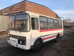 ПАЗ 320540. Автобус , 23 места