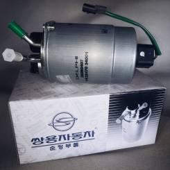 Фильтр топливный, сепаратор. SsangYong Actyon Sports, QJ SsangYong Korando, CK SsangYong New Actyon Двигатели: D20DTR, G23D, D20DTF