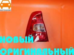 Стоп-сигнал. Renault Logan Двигатели: D4D, D4F, K4M, K7J, K7M, K9K