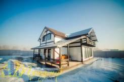 Продается новый Финский дом в Артеме. Папанина, р-н Рынок, площадь дома 140,0кв.м., скважина, электричество 15 кВт, отопление электрическое, от аген...