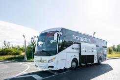 Higer KLQ6128K. Автобус Higer KLQ 6128LQ, 32 места, VIP салон, Туристический, 32 места, В кредит, лизинг