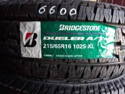 Bridgestone Dueler A/T 001. Грязь AT, 2018 год, без износа, 1 шт