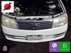 Ноускат. Nissan Liberty, PM12, PNM12, PNW12, RM12, RNM12. Под заказ