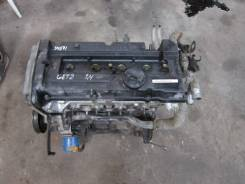 Двигатель Hyundai Getz 2002-2010 (1.4л. 16V G4EE 100C126P00)