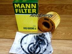 Фильтр маслян MANN-Filter HU6006Z (O119) В наличии! ул Хабаровская 15В