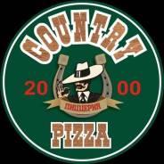 """Уборщик, горничная. ИП Примак А.В. """"Country Pizza"""". Улица Лазо 6б"""