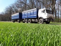 КамАЗ 5320. Продается бортовой грузовик Камаз 5320 с прицепом 27 т (зерновоз), 18 425кг., 6x4