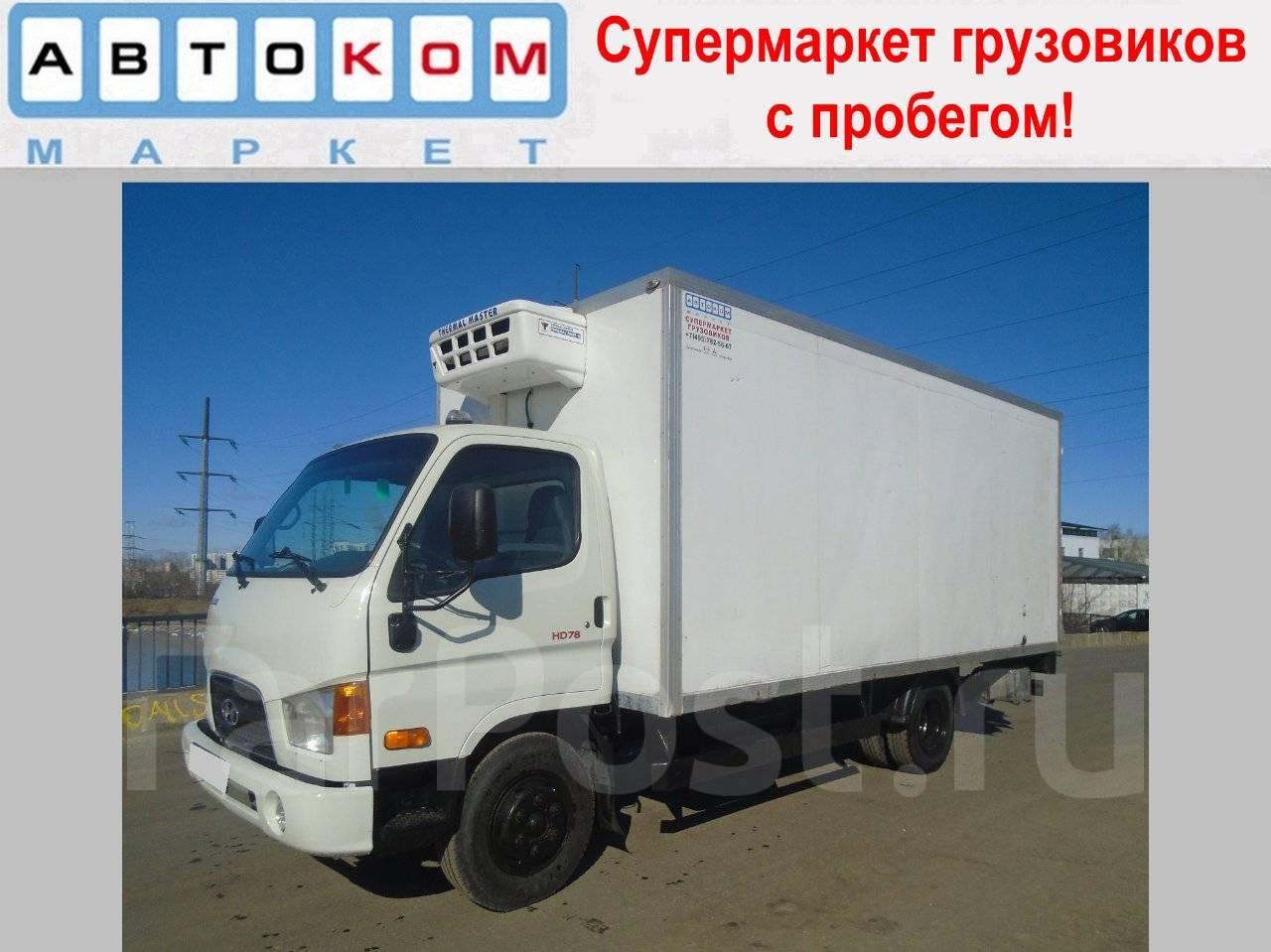 e2dd2b90aca87 Купить грузовик Hyundai HD78 ! Цены на грузовики 1, 3.5, 5, 10 тонн и  более. Фото