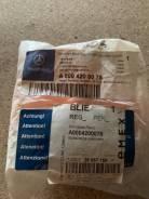 Пыльник направляющего суппорта Mercedes A0004200876
