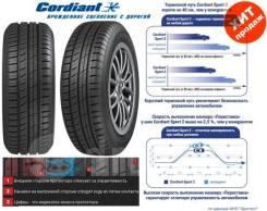 Cordiant Sport 2, 215/60 R16