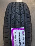 Nexen Roadian HTX RH5 Made in Korea!, 265/70 R17