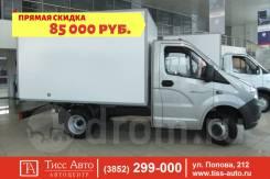 ГАЗ ГАЗель Next. ГАЗель NEXT промтоварный фургон, 2 800куб. см., 1 500кг., 4x2