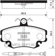 Колодки тормозные передние Рено Логан 04- NIBK
