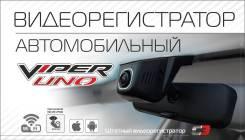 Штатный Автомобильный Видеорегистратор Viper UNO
