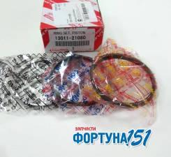 Кольца поршневые TOYOTA 1NZFE 13011-21080. В наличии в Ростове-на-Дону!