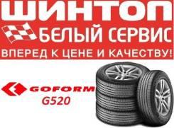 Goform G520. Летние, 2019 год, без износа, 1 шт