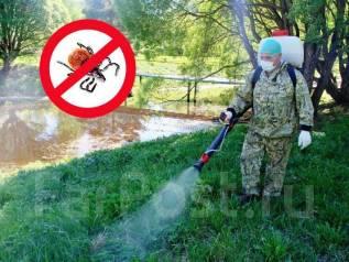 Акарицидная обработка! уничтожение клещей, комаров, ос, шершней, тли