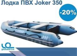 Altair Joker. 2019 год год, длина 3,50м.