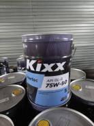 Kixx. Редукторное, полусинтетическое, 75W-90 20L, 20,00л.