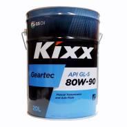 Kixx. Редукторное, полусинтетическое, 80w-90 20L, 20,00л.