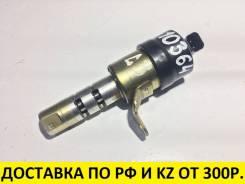 Клапан vvt-i. Mazda: Atenza, BT-50, Premacy, MX-5, Mazda3, Roadster, Mazda6, MPV, Mazda5, CX-7, Mazda6 MPS, Axela, Biante Двигатели: L3VE, L5Y3, LF5H...