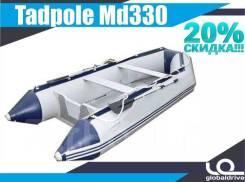 Tadpole MD-330. 2019 год год, длина 3,30м. Под заказ