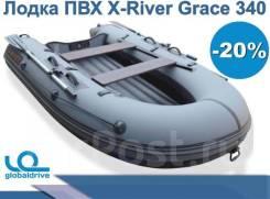X-River Grace 340. 2019 год год, длина 3,40м.