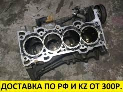 Блок цилиндров. Mazda Atenza, GG3P, GG3S, GGEP, GGES, GY3W, GYEW Mazda Mazda6, GG, GY Mazda Premacy, CR3W, CREW Mazda Axela, BK3P, BK5P, BKEP Двигател...