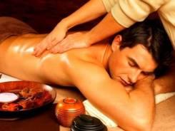Масляный массаж, расслабляющий массаж
