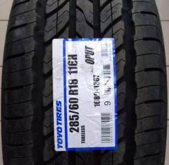 Toyo Open Country U/T, 285/60 R18