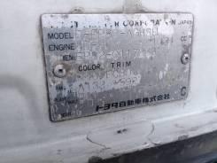 Продам АКПП на Toyota Starlet EP82