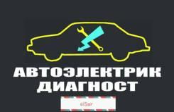 Блок управления двс. Лада: Гранта, Калина, Веста, Ларгус, Приора Daewoo Nexia Daewoo Matiz Ford Focus Ford Mondeo Kia Besta Mitsubishi Jeep Mitsubishi...