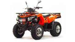 Motoland Max 200. исправен, без птс, без пробега