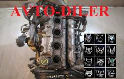 Двигатель Mazda 6 2.0 TD 02-08