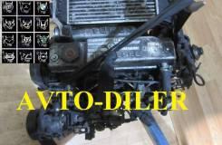 Двигатель Ford Mondeo 1.8TD RFM 93-96