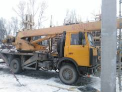 Машека КС 3579. Автокран МАЗ (Машека) КС – 3579-4-02, 2011 г. в., 20,00м.
